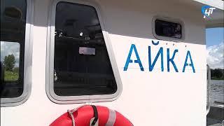 Новгородские исследователи водной среды получили сегодня специальный катер