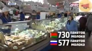 Реальное сравнение цен  Россия  Украина  Казахстан  Беларусь  Литва  Новости Украины сегодня
