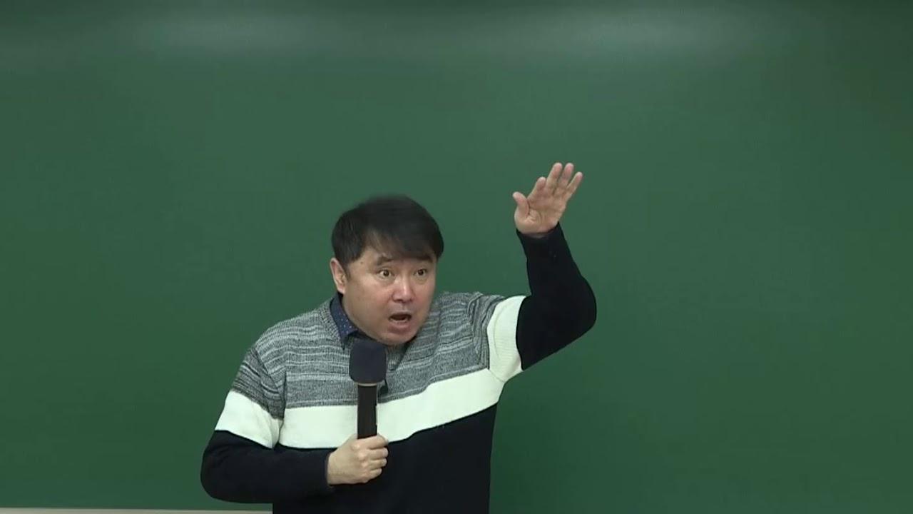 [랜드프로 김하선 교수] 2020 공인중개사 부동산학개론 기초입문강의(12강)