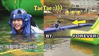 Kim Taehyung BTS | King of Entertainment!
