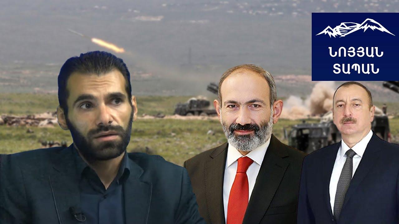 Ադրբեջանը մաշող պատերազմ է իրականացնում մեր դեմ. այս իշխանությունը գործունակ չէ. քաղաքագետ Արա Պողոսյան