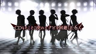 【Rejet】ディア❤ヴォーカリスト Xtreme PV