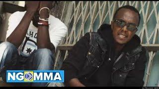 Johnny Vigeti ft. Wyre - Barua Ya Mwisho (SKIZA CODE 8082157 send to 811)