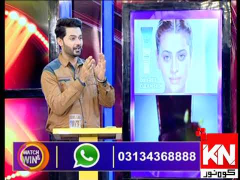 Watch and Win 07 November 2019 | Kohenoor News Pakistan
