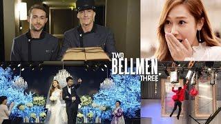 Two Bellmen Three | Official Trailer