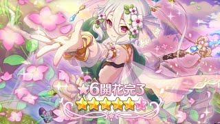 Kokkoro  - (Princess Connect! Re:Dive) - ☆6コッコロ解放クエスト Kokkoro 6* Uncap Quest【プリコネR/Princess Connect Re:Dive】