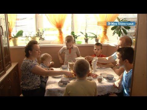 Новые налоговые льготы для многодетных семей
