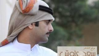تحميل اغاني ركز معي سعد علوش MP3