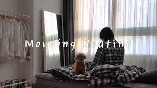 Winter Morning Routine ☀️겨울 모닝 루틴
