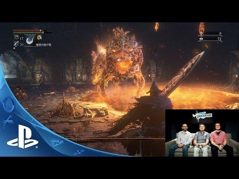 Sony Boss Is Still Really, Really Good At Bloodborne