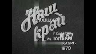 Рыбацкая застава ярославль в брагино