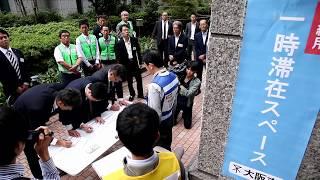 大阪市が帰宅困難者対策訓練