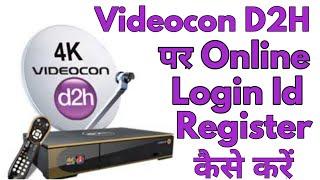 d2h infinity app login hindi - TH-Clip