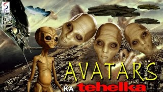 Avatars Ka Tehelka  Dubbed Hindi Movies 2016 Full Movie HD L Katharine McEwan Don Scribner Rochelle