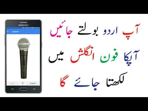 Download English Sentence In Urdu Lesson No 1 Video 3GP Mp4 FLV HD