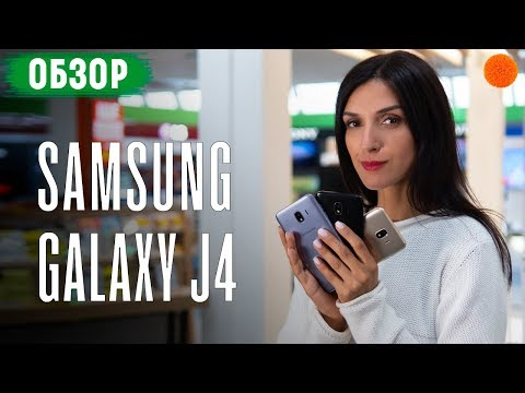 Фото - Смартфон Samsung J400 Galaxy J4 Black