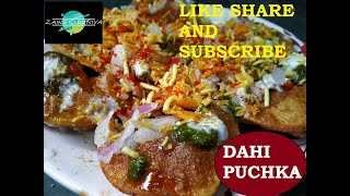 dahi puchka #bengali #indian #streetfood #tasty #lockdown #stayhomestaysafe #food #chaat #homemade