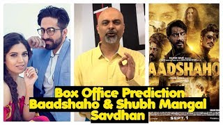 Box Office Predictions Baadshaho & Shubh Mangal Savdhan - TutejaTalks