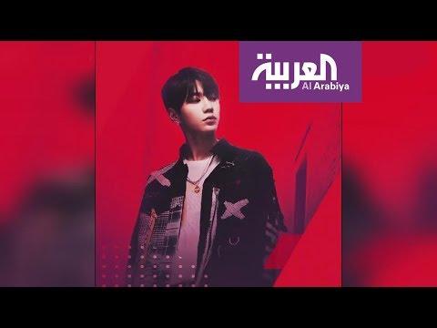 العرب اليوم - شاهد: نجوم البوب الكوري وفرقة Super Junior يجتمعون في دبي