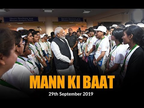Prime Minister Narendra Modi's Mann Ki Baat with the Nation, September 2019