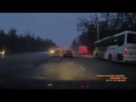 Столкновение с встречным автомобилем в Уфе