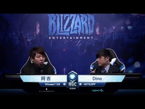 暴雪英霸 HGC season3 D1