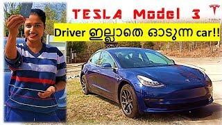 Tesla model 3 experience!! | Autopilot (Self Driving) | Malayalam