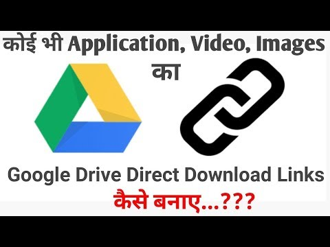 Download How To Use Google Drive To Share Document Photos And Folder