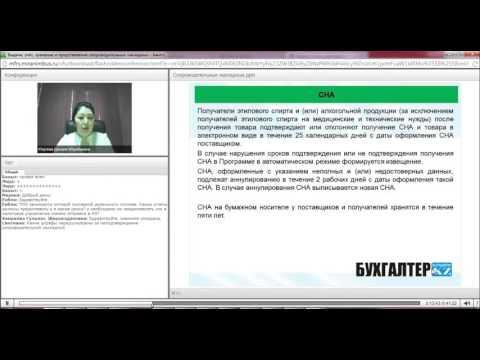 Выдача, учет и хранение сопроводительных накладных