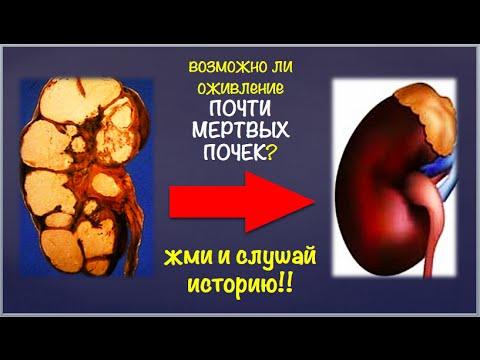 Гепатит в-анти hbc суммарный