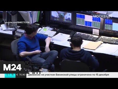 Сотрудникам Роскосмоса ужесточили правила выезда за границу - Москва 24