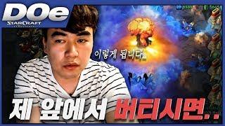 2019.6.23(일) Terran 『나 너무 잔인하니?』 버티시면 핵 쏩니다.