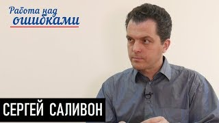 Финансы поют 7:40. Д.Джангиров и С.Саливон