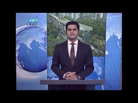 12 PM News    দুপুর ১২টার সংবাদ    13 May 2021    ETV News