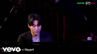Yiruma - Yiruma - Dance / Heart / Kiss The Rain (Live)