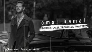 Kadr z teledysku Bridge Over Troubled Water tekst piosenki Omar Kamal