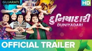 Duniyadari Official Trailer   Gujarati Full Movie Live On Eros Now