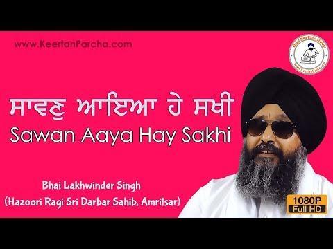 Sawan Aaya Hay Sakhi | Bhai Lakhwinder Singh | Darbar Sahib | Gurbani Kirtan | Full HD Video