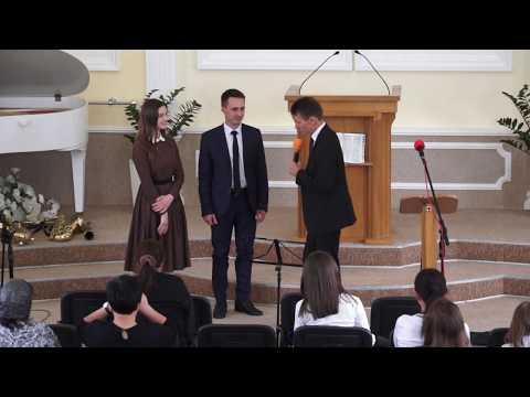 Молитва о паре готовящейся к браку (25.05.19СБ)
