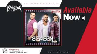مازيكا Seneen Band - Egrahny / اجرحني - فريق سنين تحميل MP3