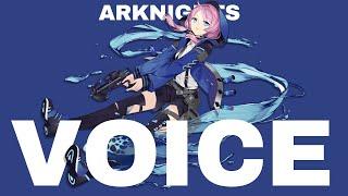 Blue Poison  - (Arknights) - 【Arknights】アークナイツ  アズリウスボイス集【Blue Poison】