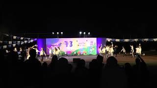 ריקוד דגלים א-ב