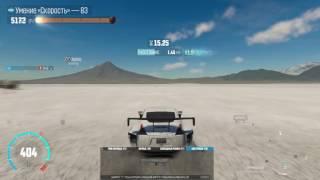 TheCrew - nissan 370Z vs ferrari F40