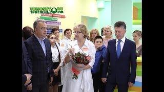 Димитровградское здравоохранение выходит на новый уровень развития