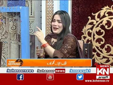 Good Morning 28 May 2020 | Kohenoor News Pakistan