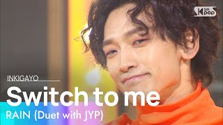 RAIN(Duet with JYP)(비(Duet with 박진영)) - Switch to me(나로 바꾸자) @인기가요 inkigayo 20210110