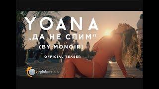 Yoana – Da Ne Spim (by Monoir) (Official Teaser)
