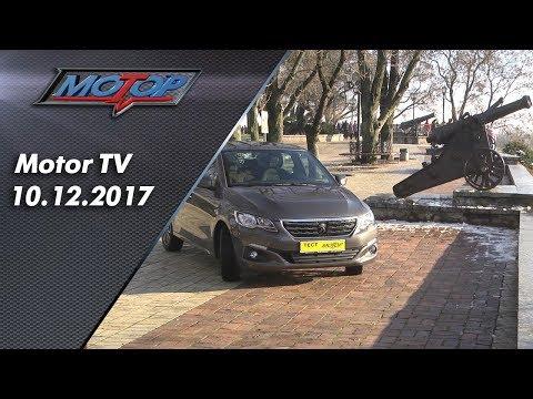 Peugeot  301 Седан класса B - тест-драйв 3