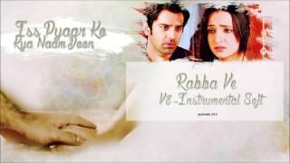 İPKKND - Rabba Ve V4 - Heartbeat ( Kalp Atışları) - Most
