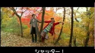 韓国映画『今、このままがいい』韓国版予告編日本語字幕